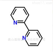 2,2-联吡啶|366-18-7|优质有机合成中间体