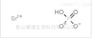 磷酸氢锶|13450-99-2|优质有机荧光原料