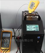 智能溫度校驗爐/干體爐(-25-150℃)千井爐