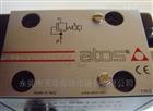 AGMZO型ATOS比例溢流阀样本