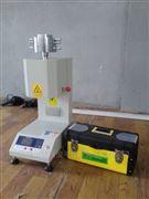 塑料熔体速率测定仪