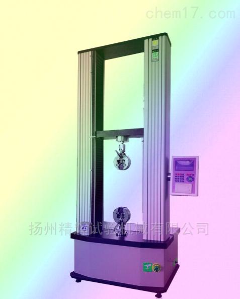 微控电脑电子拉力机厂家