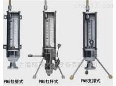PM-5麥氏真空表(支撐式)