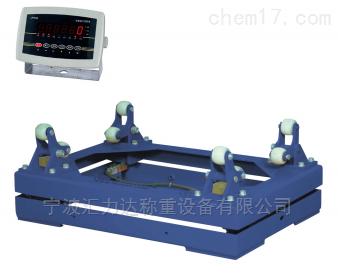 lp7623电子钢瓶秤