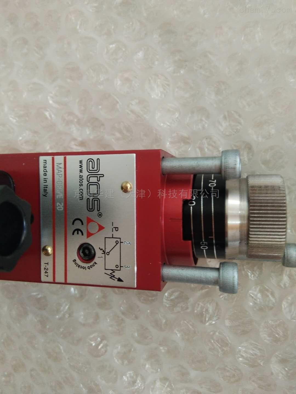 意大利阿托斯电磁阀DHA-0631/2/M 24现货