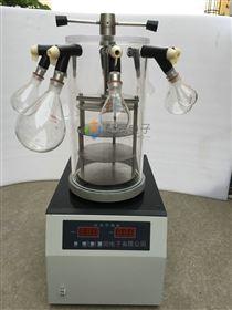 四川真空冻干机FD-1C-50冷冻干燥机
