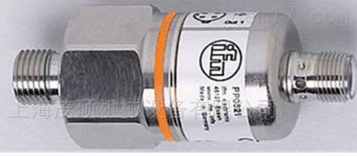 德国进口易福门IFM光电传感器现货特价