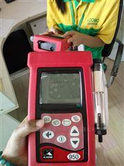KM945烟气分析仪KM950,KM945注意事项