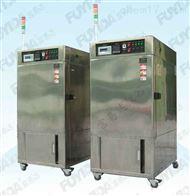 TOG150無塵無氧化烘箱