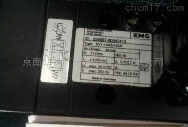 EMG伺服阀SV1-10/16/315/6安徽办事处