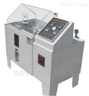 KD-60专业优质盐雾试验机科迪厂家品质直销