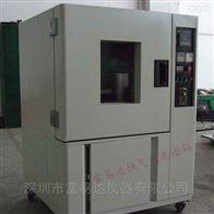 FTR01天津換氣式老化箱
