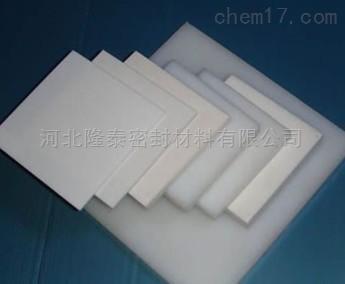 供应四氟制品/纯PTFE四氟板