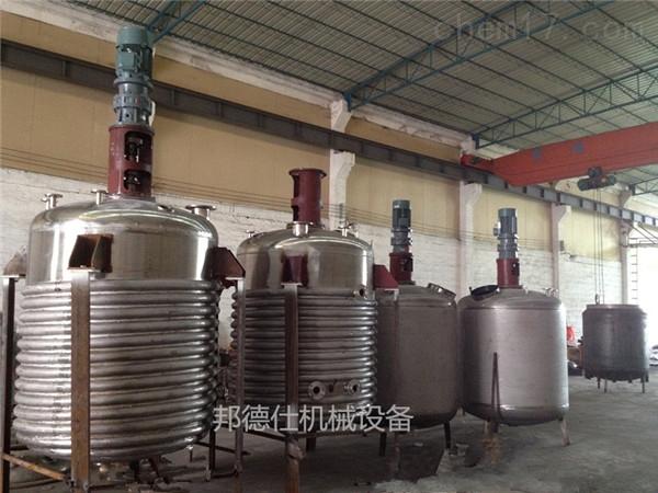 bds50-35000L-厂家供应糯米胶反应釜 油性PU成套生产设备