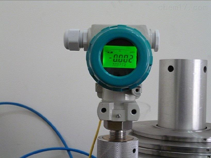 BR180空压机专用压力变送器