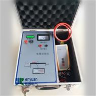 YSB881电缆识别仪