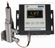 HT-LH301电容式/阻容法湿度变送器 CEMS专用