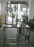 BHF50L-脂化萃取电加热反应釜-威海博锐