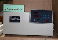 FC-6水泥游离氧化钙测定仪 无极调速 精度准确