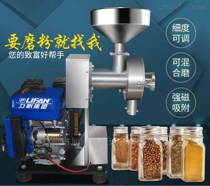 河南燕麦、小麦五谷杂粮磨粉机,超细粉碎机