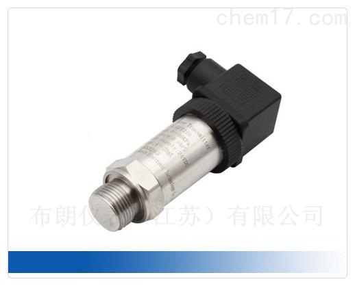 BRCNE280卫生平膜型压力变送器
