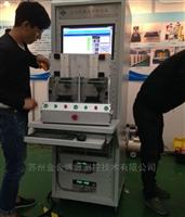 JHBY-3000汽车尾门控制器测试系统