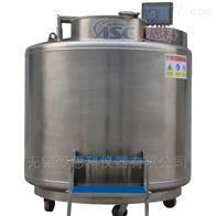 细胞液氮容器