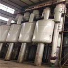 二手四效十五吨降膜蒸发器