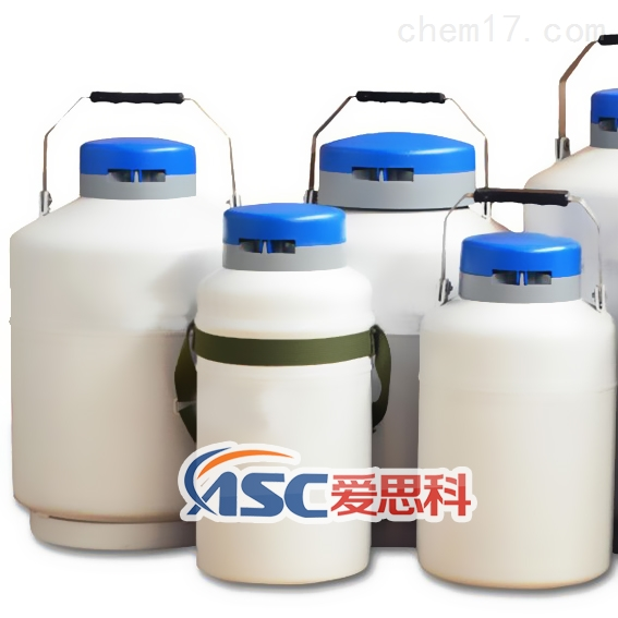 铝合金液氮生物罐
