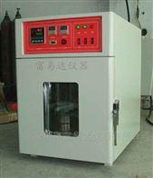 DHG-225高精度电热鼓风干燥箱