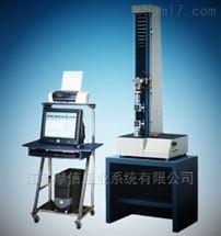 MX-0580进口二手万能试验机