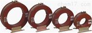 AKH-L-φ150 500/1 零序電流互感器