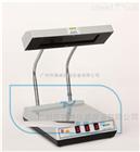 ZF-4四用紫外分析仪 食品包装荧光物质检测仪