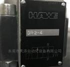 HAWE截止阀G系列代理公司