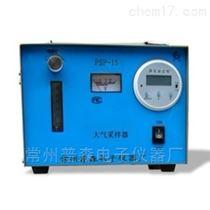 PSP-15 大气采样器