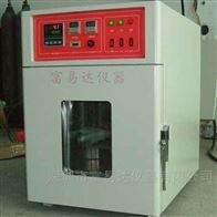 DHG-225高精度電熱鼓風干燥箱