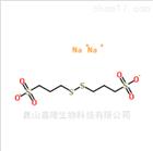 聚二硫二丙烷磺酸钠|27206-35-5|中间体原料
