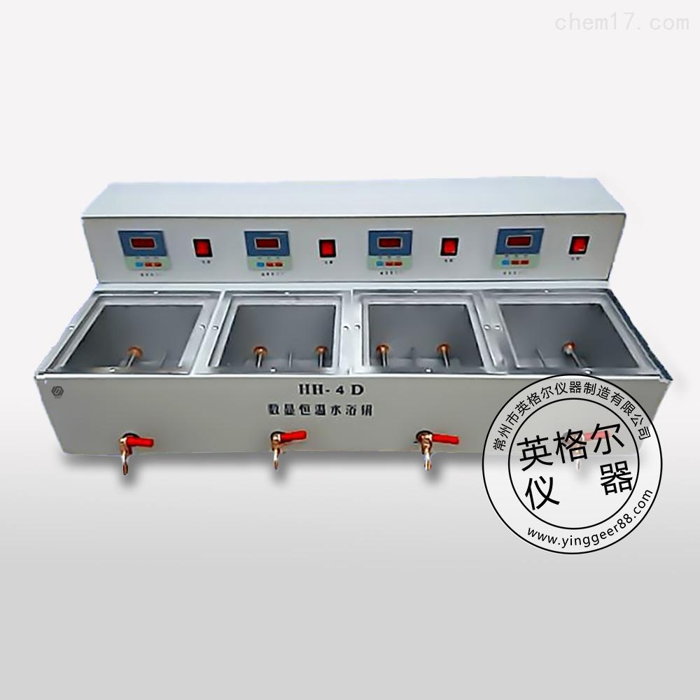 HH-4D四孔四溫水浴鍋