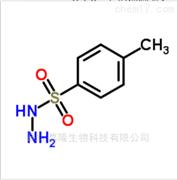 对甲苯磺酰肼 1576-35-8 优质有机发泡剂