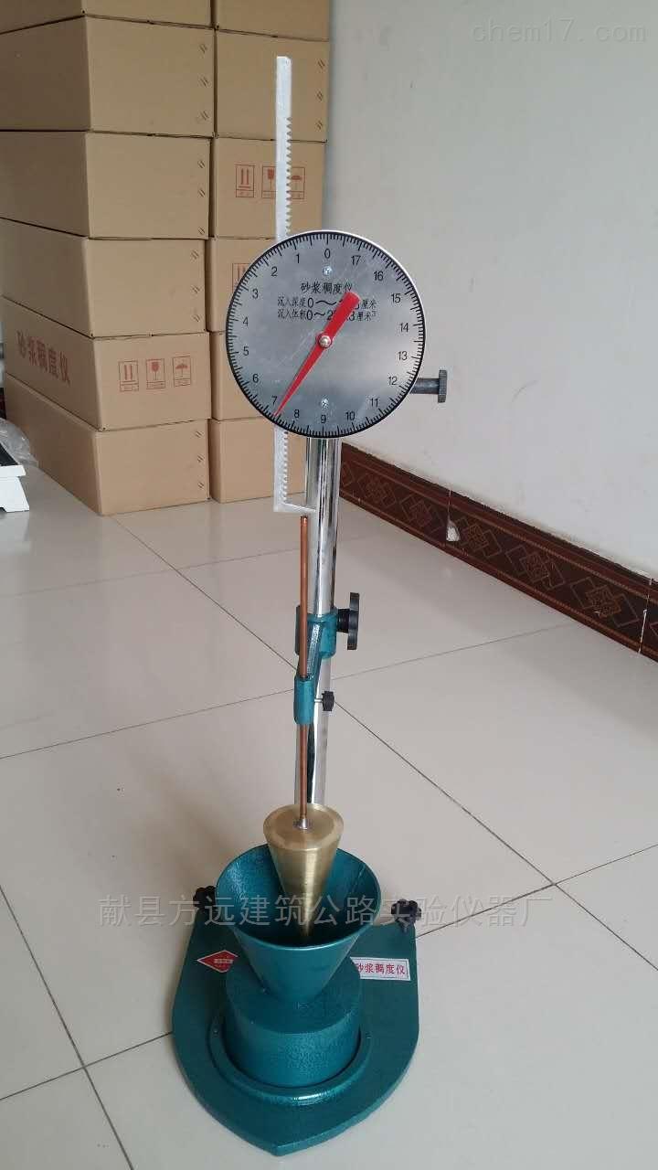 SC-145型数显砂浆稠度仪价格