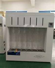 兰州索氏提取器JT-SXT-06脂肪测定仪2联