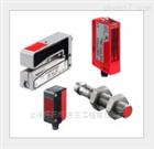 勞易測PRKL3B/6D.2-S8.3光電傳感器特征