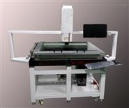 S500大行程影像測量儀