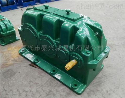 ZSY200-35.5-1减速机