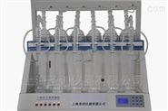 智能蒸餾儀