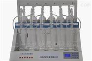 SX-SZ一体化智能蒸馏仪