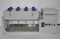 SX-S系列全自动旋转振荡器