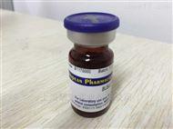 紫苏烯,539-52-6标准品
