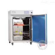 ZCP-50IR CO2培养箱