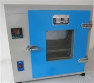 202A-1B实验烘焙烤箱 电热恒温干燥箱